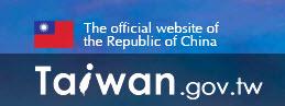 Info Taiwan
