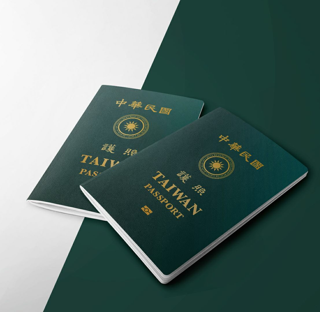 new version of the Republic of China (Taiwan) passport