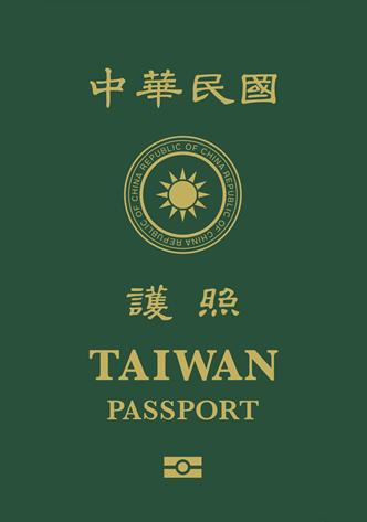 110年1月11日發行新版護照